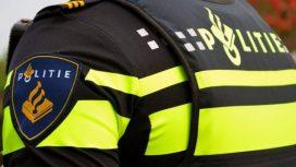 nw-operationeel-uniform-272x153.jpg