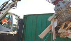 afvalstation-e1513674918582-240x140.jpg