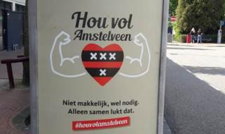 hou-vol-amstelveen-320x190.png